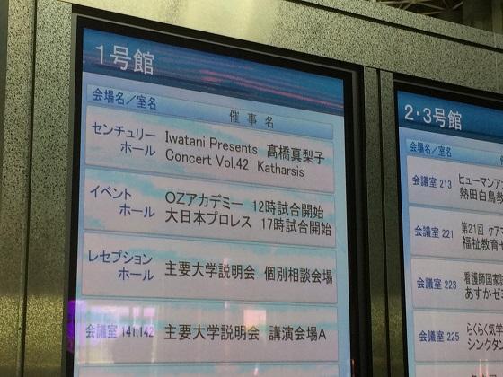 f:id:jyunbo:20180820110423j:plain