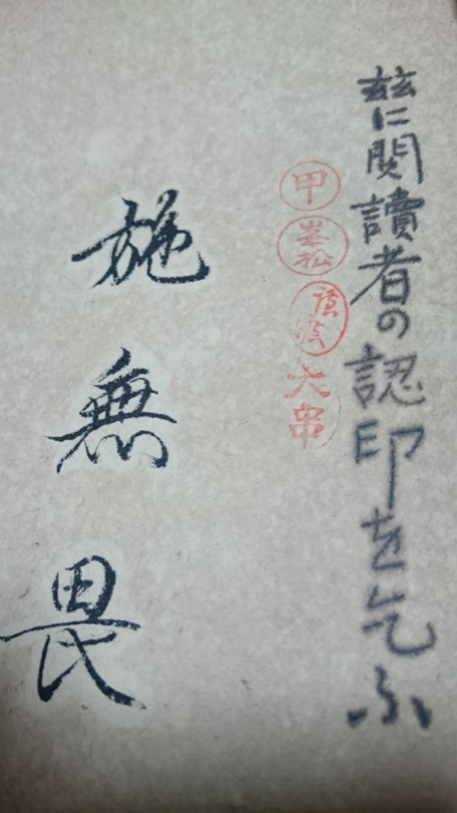 20160213141658