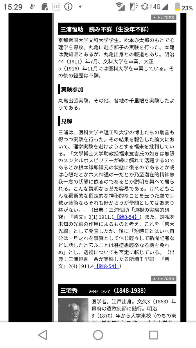 f:id:jyunku:20201117183440p:plain