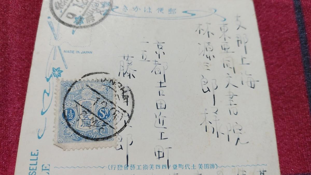 f:id:jyunku:20210426202621j:plain
