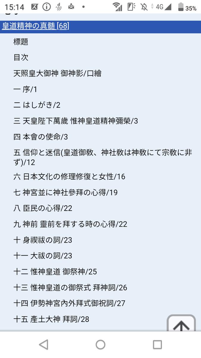 f:id:jyunku:20210914151600p:plain