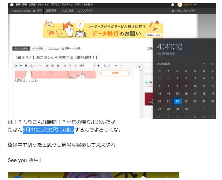 f:id:jyunreaist:20210704205111p:plain