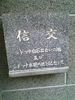 20061102132326