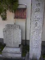 20070414100054