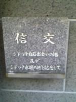 20081130160958