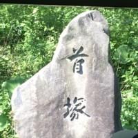 f:id:jyunrei:20180522235554j:plain