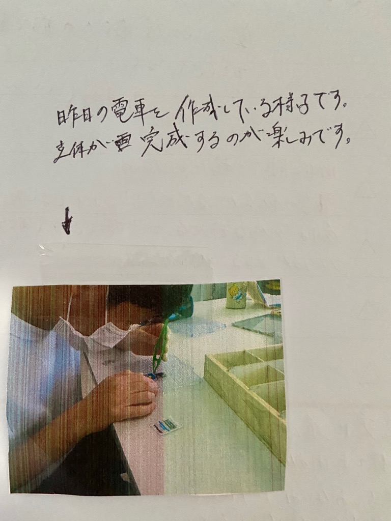 f:id:jyunsaotome:20200917210456j:plain