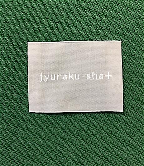 f:id:jyurakusha:20160921162945j:plain