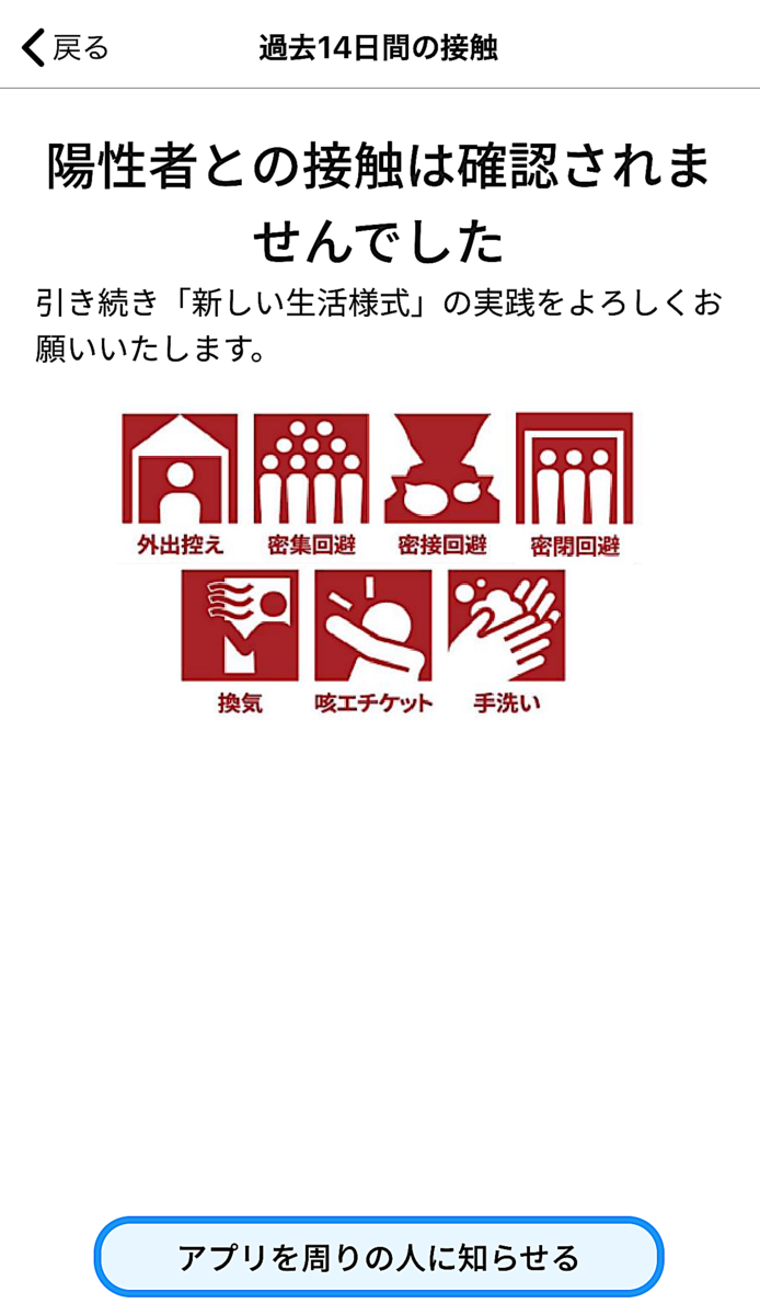 f:id:jyurakusha:20200731163746p:plain