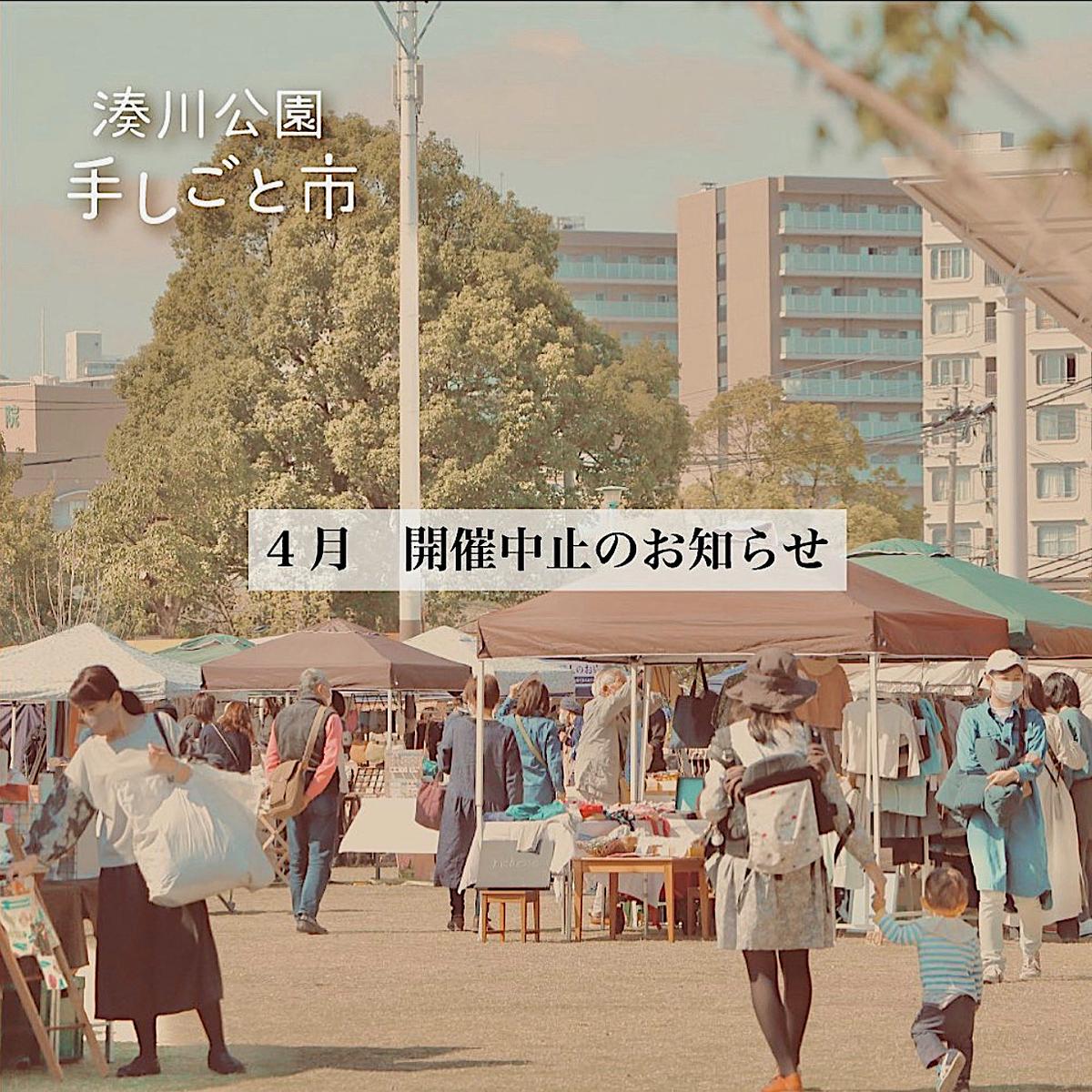 f:id:jyurakusha:20210423190712j:plain
