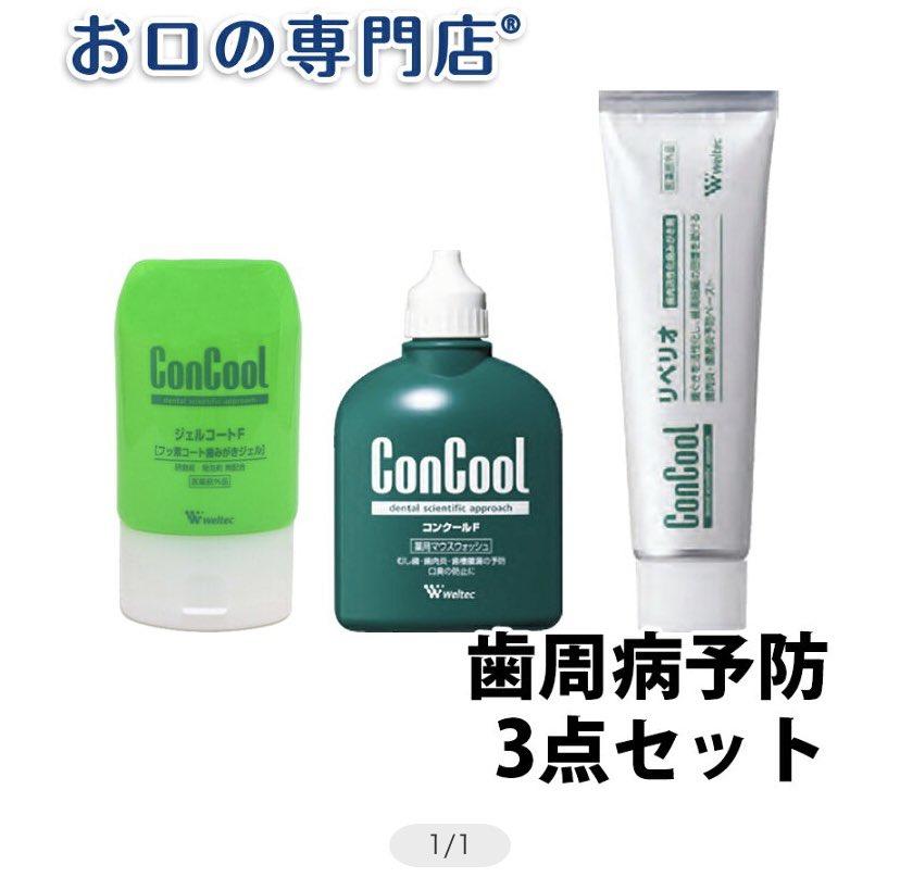f:id:jyusuke:20210223231647j:plain