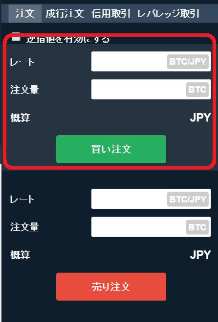 f:id:jyutakugyoseiku:20160909112459p:plain