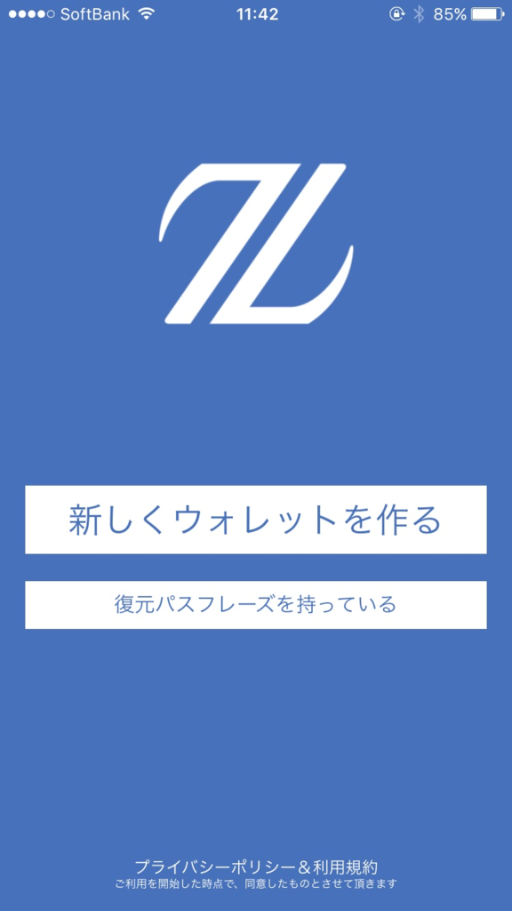 f:id:jyutakugyoseiku:20161024215956p:plain