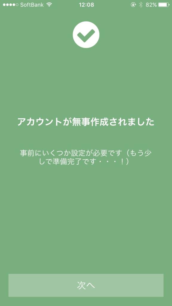 f:id:jyutakugyoseiku:20161024220110p:plain