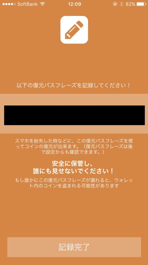 f:id:jyutakugyoseiku:20161024220348p:plain