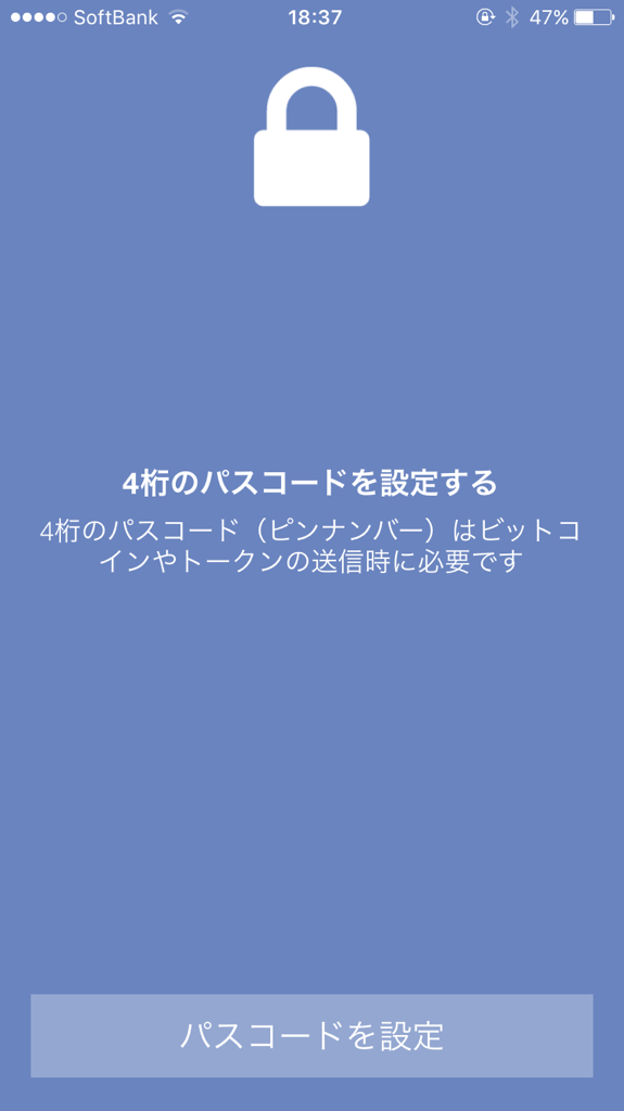 f:id:jyutakugyoseiku:20161129124347p:plain