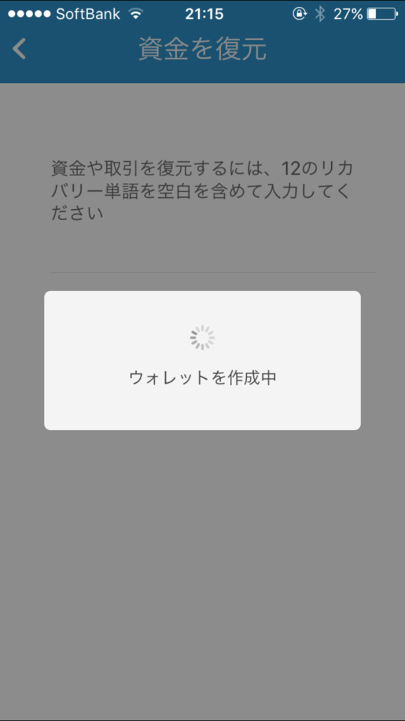f:id:jyutakugyoseiku:20161216100442p:plain
