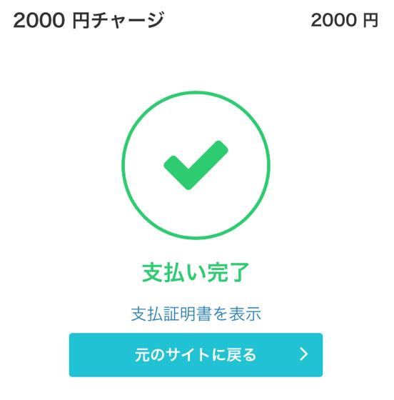 f:id:jyutakugyoseiku:20170101201848p:plain