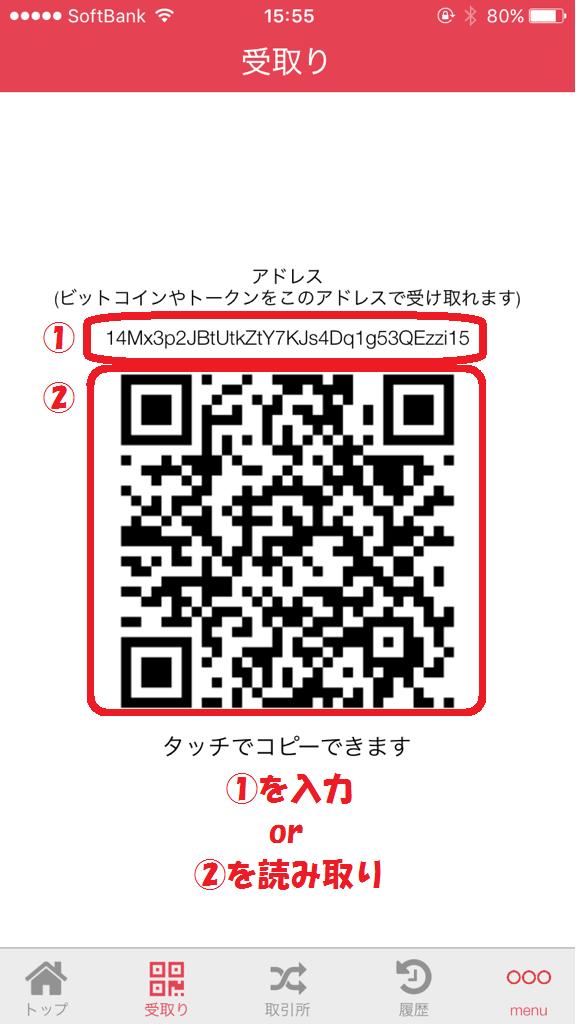 f:id:jyutakugyoseiku:20170102160527p:plain