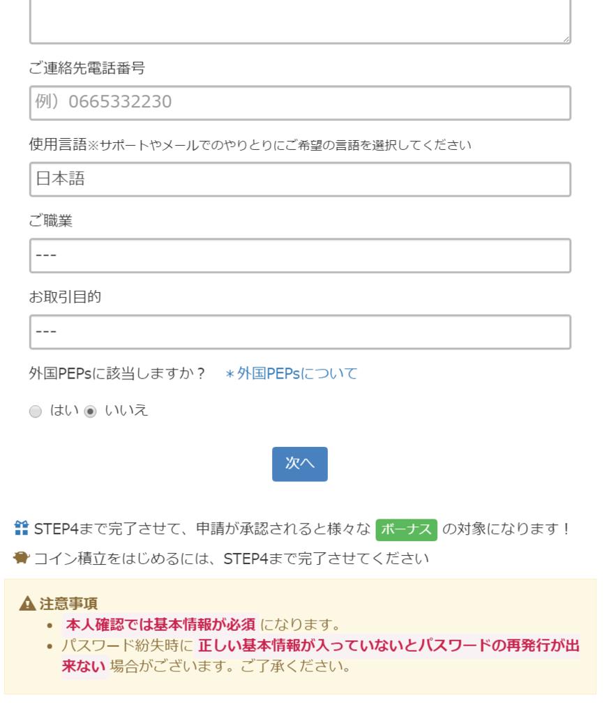 f:id:jyutakugyoseiku:20170409145912p:plain
