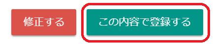 f:id:jyutakugyoseiku:20170417185645p:plain