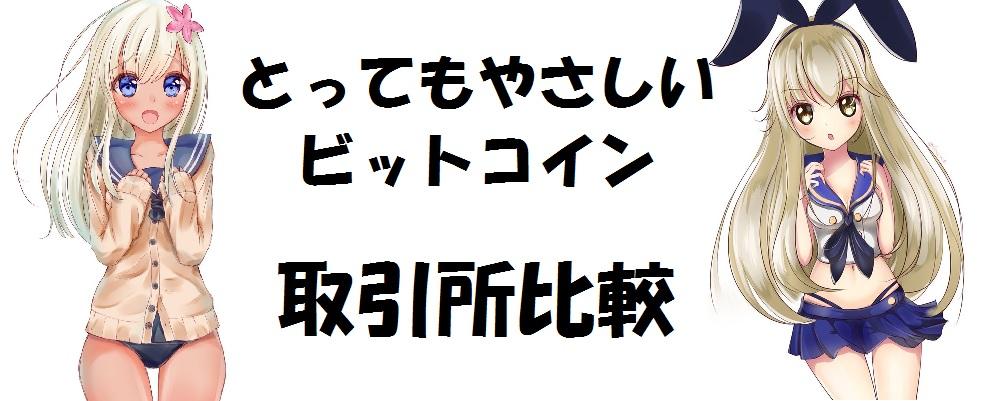 f:id:jyutakugyoseiku:20170522105041j:plain