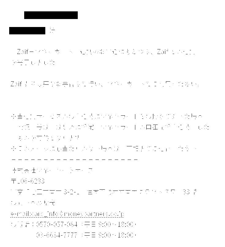 f:id:jyutakugyoseiku:20170601090741p:plain