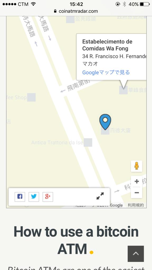 f:id:jyutakugyoseiku:20170620085736p:plain