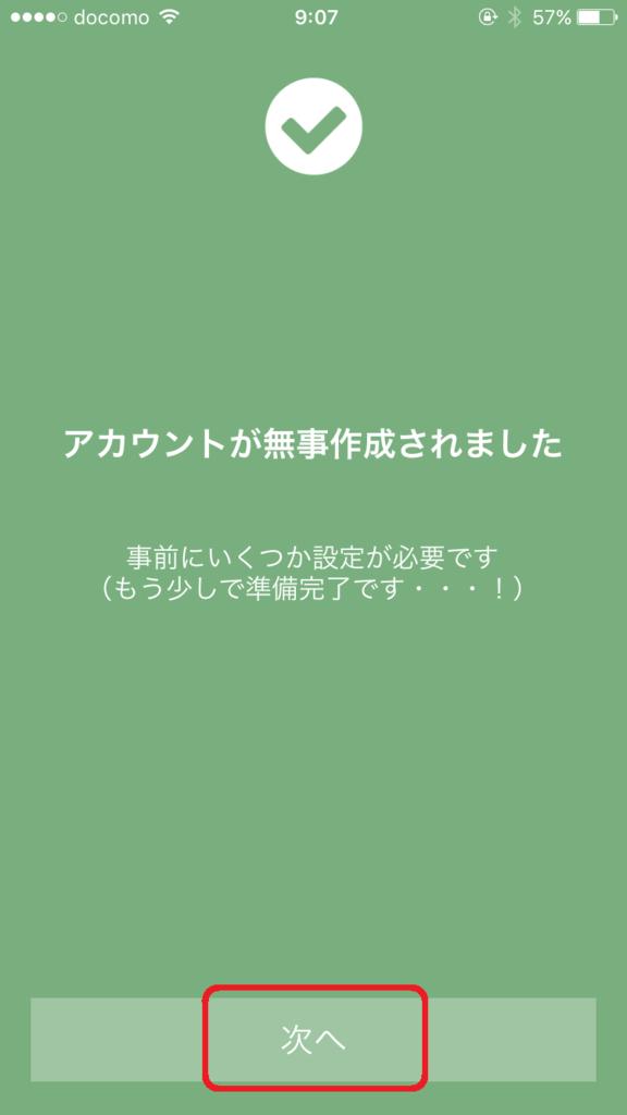 f:id:jyutakugyoseiku:20171010100010p:plain
