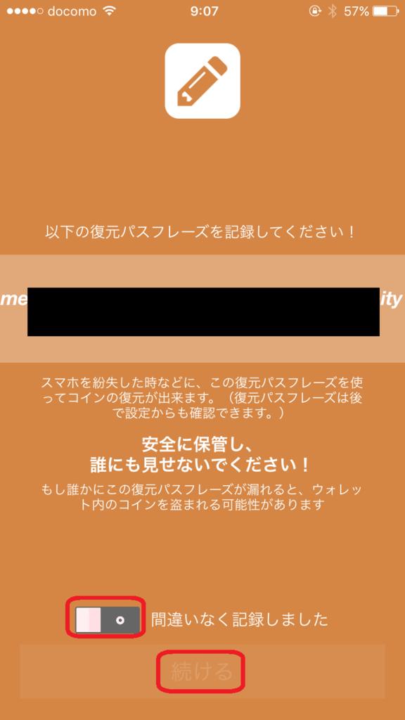 f:id:jyutakugyoseiku:20171010100222p:plain