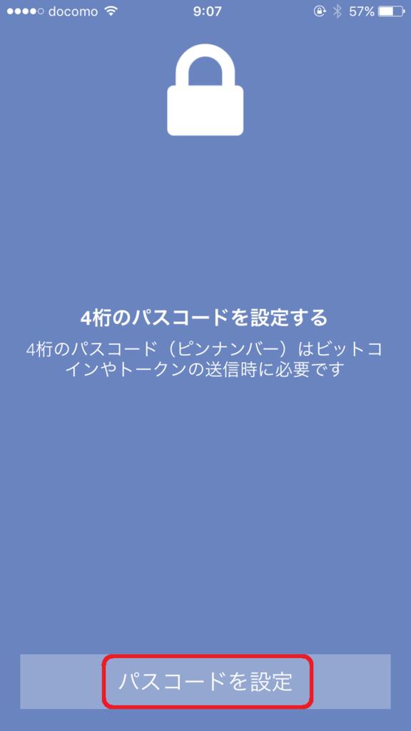 f:id:jyutakugyoseiku:20171010100512p:plain