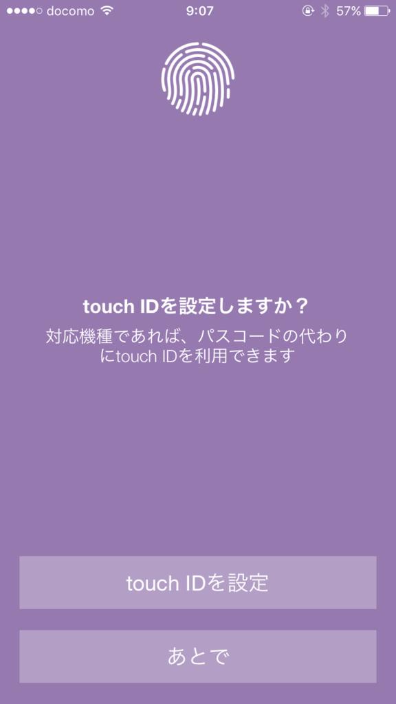 f:id:jyutakugyoseiku:20171010100846p:plain