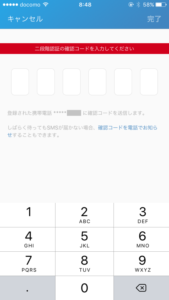 f:id:jyutakugyoseiku:20171010124454p:plain