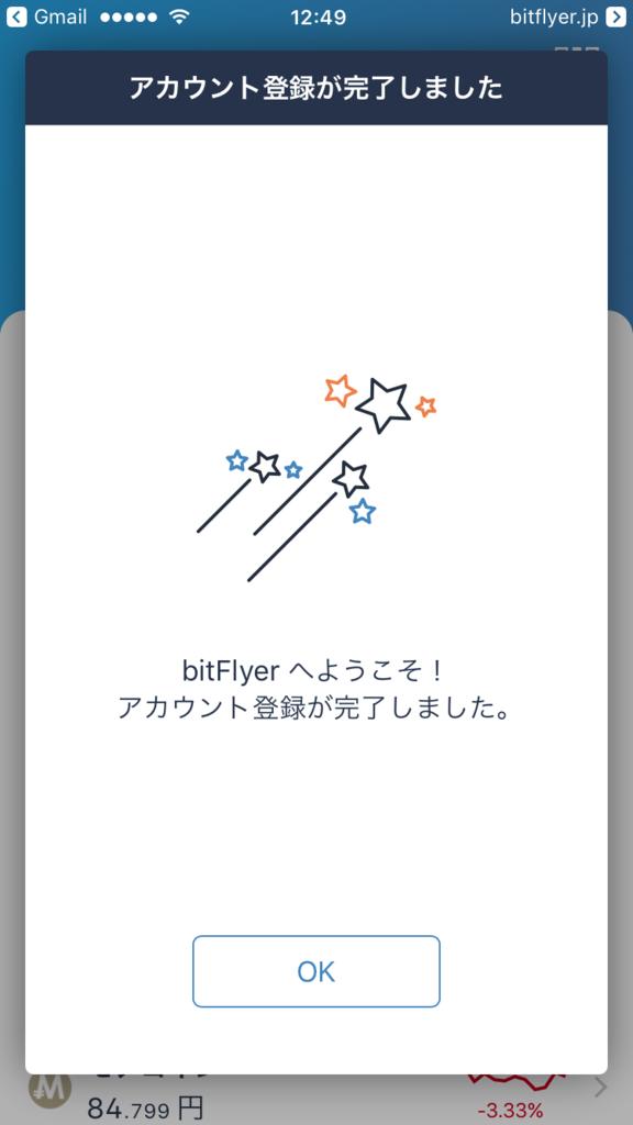 f:id:jyutakugyoseiku:20171010125619p:plain