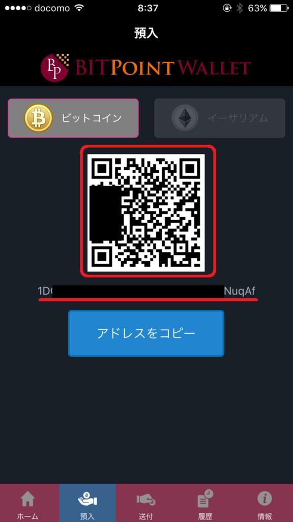 f:id:jyutakugyoseiku:20171014090852p:plain