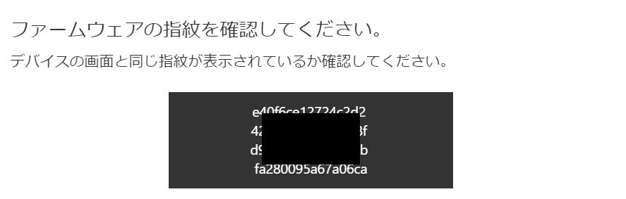 f:id:jyutakugyoseiku:20171121082216p:plain