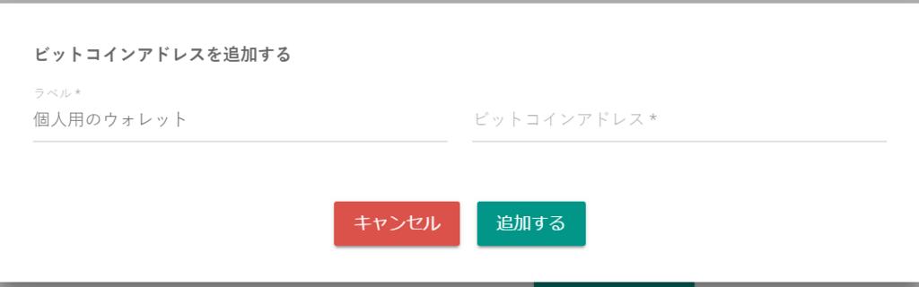 f:id:jyutakugyoseiku:20171218122153p:plain