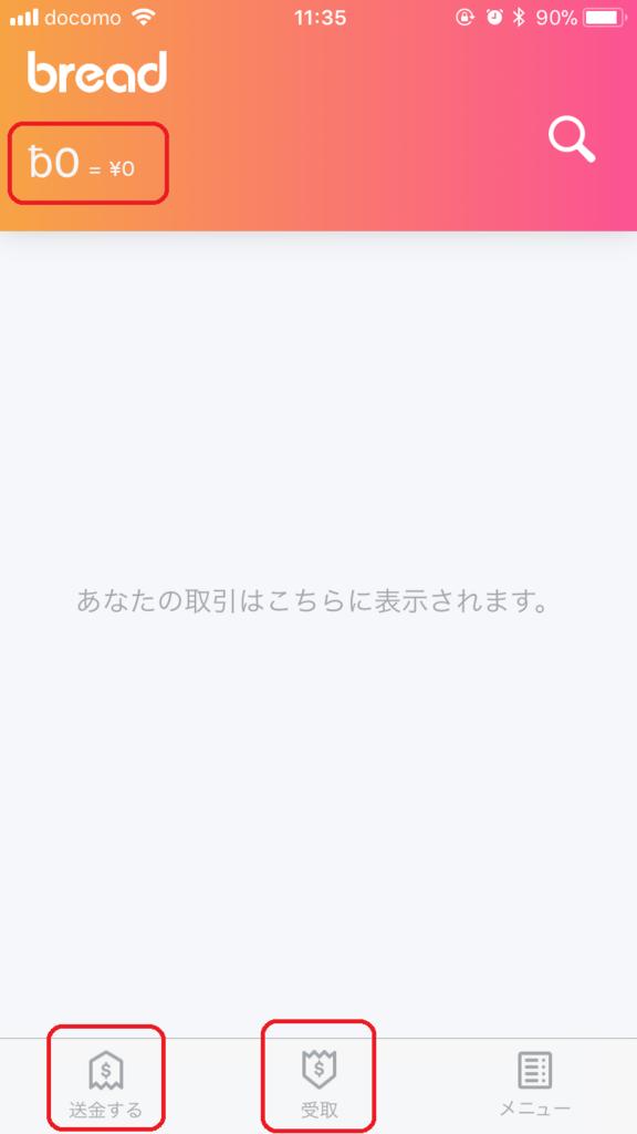 f:id:jyutakugyoseiku:20171225114248p:plain