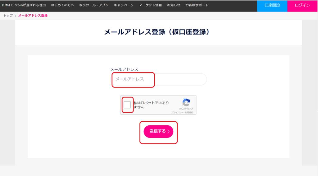 f:id:jyutakugyoseiku:20180112104352p:plain