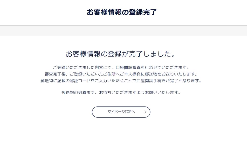 f:id:jyutakugyoseiku:20180112112457p:plain