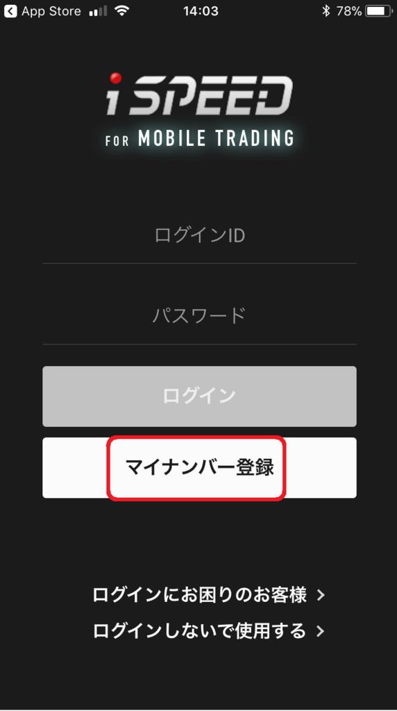 f:id:jyutakugyoseiku:20180112154408p:plain