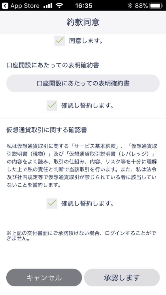 f:id:jyutakugyoseiku:20180112170057p:plain