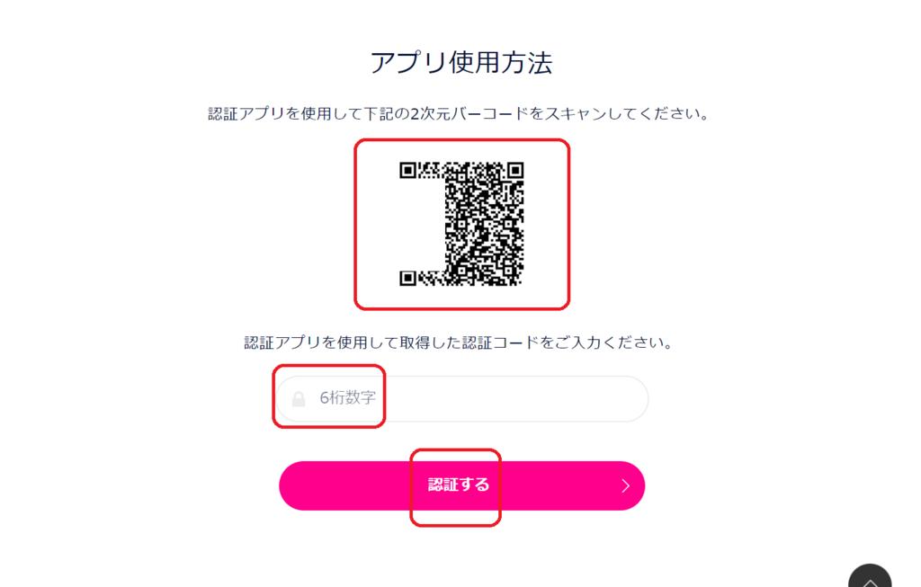 f:id:jyutakugyoseiku:20180128121818p:plain