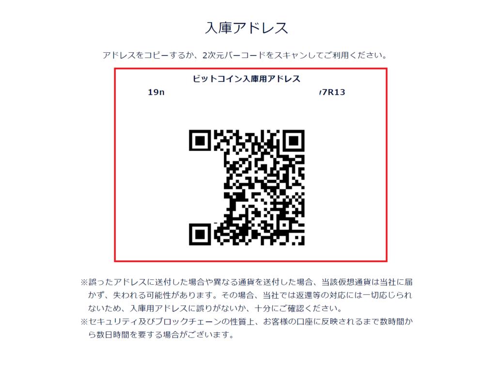 f:id:jyutakugyoseiku:20180129122655p:plain