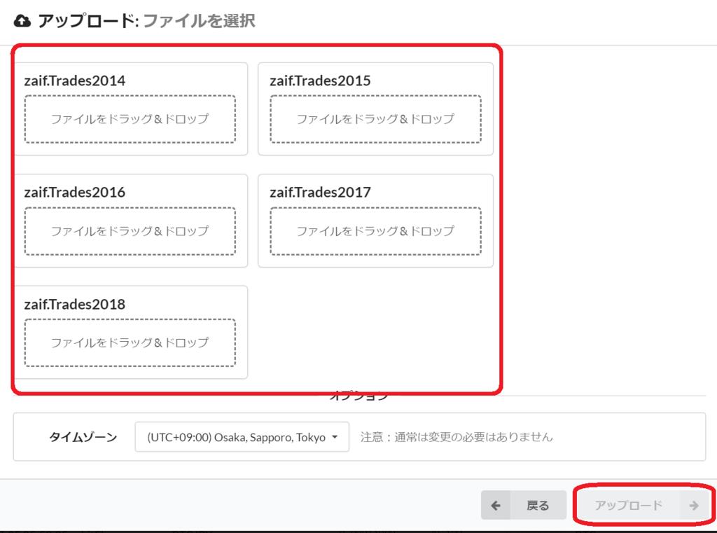 f:id:jyutakugyoseiku:20180211121309p:plain