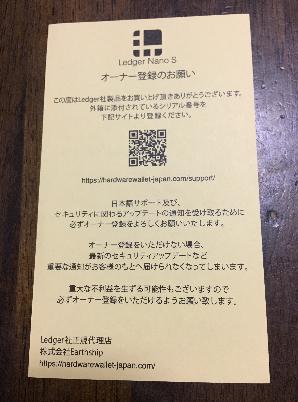 f:id:jyutakugyoseiku:20180211172317p:plain