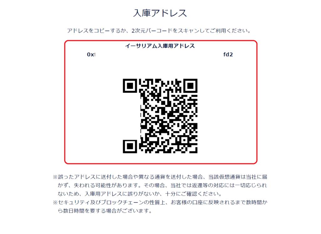 f:id:jyutakugyoseiku:20180225154313p:plain
