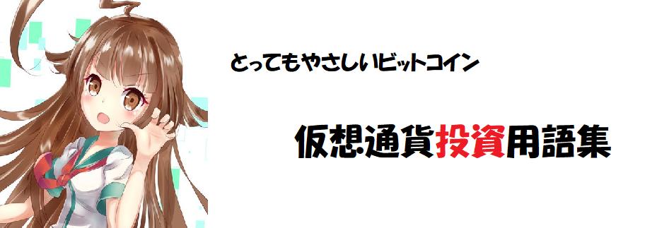 f:id:jyutakugyoseiku:20180226130733p:plain