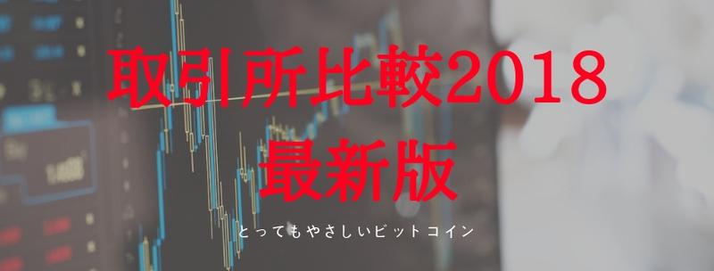 20180903165012