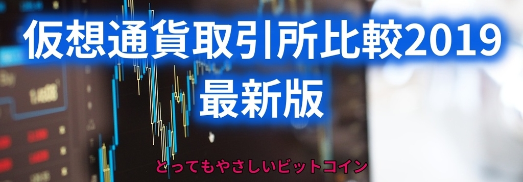 f:id:jyutakugyoseiku:20190101151809j:plain
